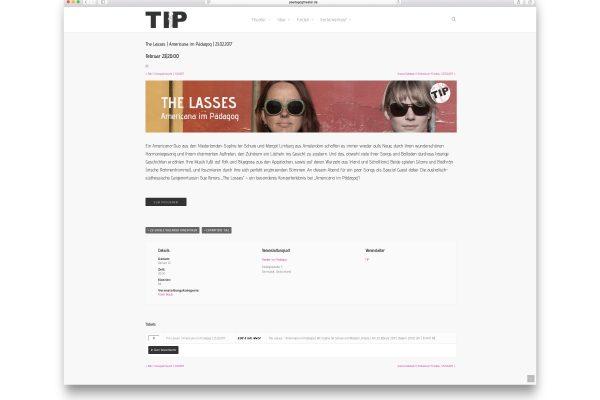 _move_tip_shop01